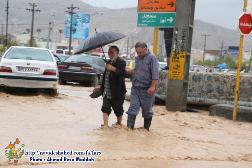 Utmost Efforts to Help The Flood - Hit People In Shiraz